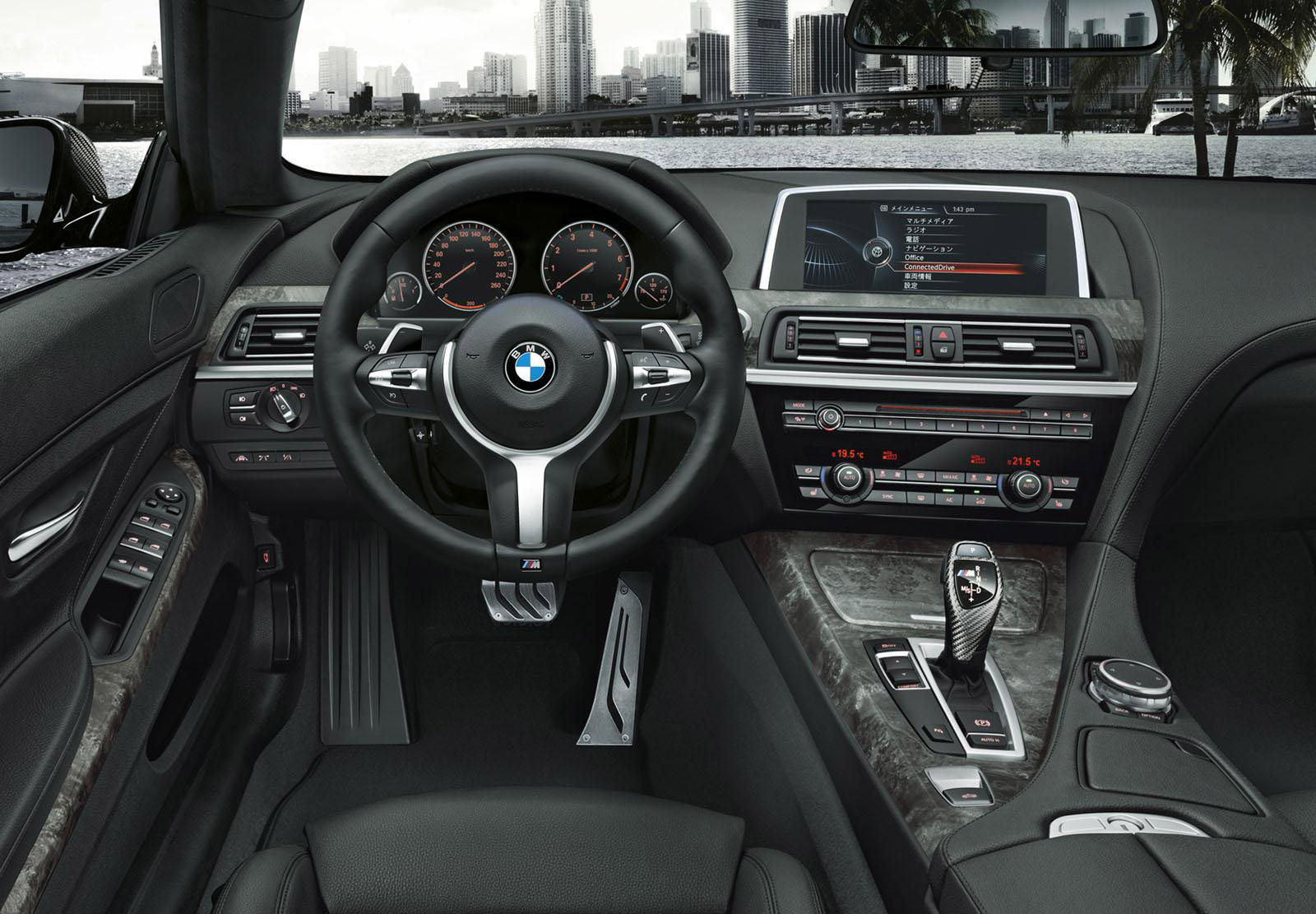 Bmw 640i M Performance Coupe Revealed In Japan