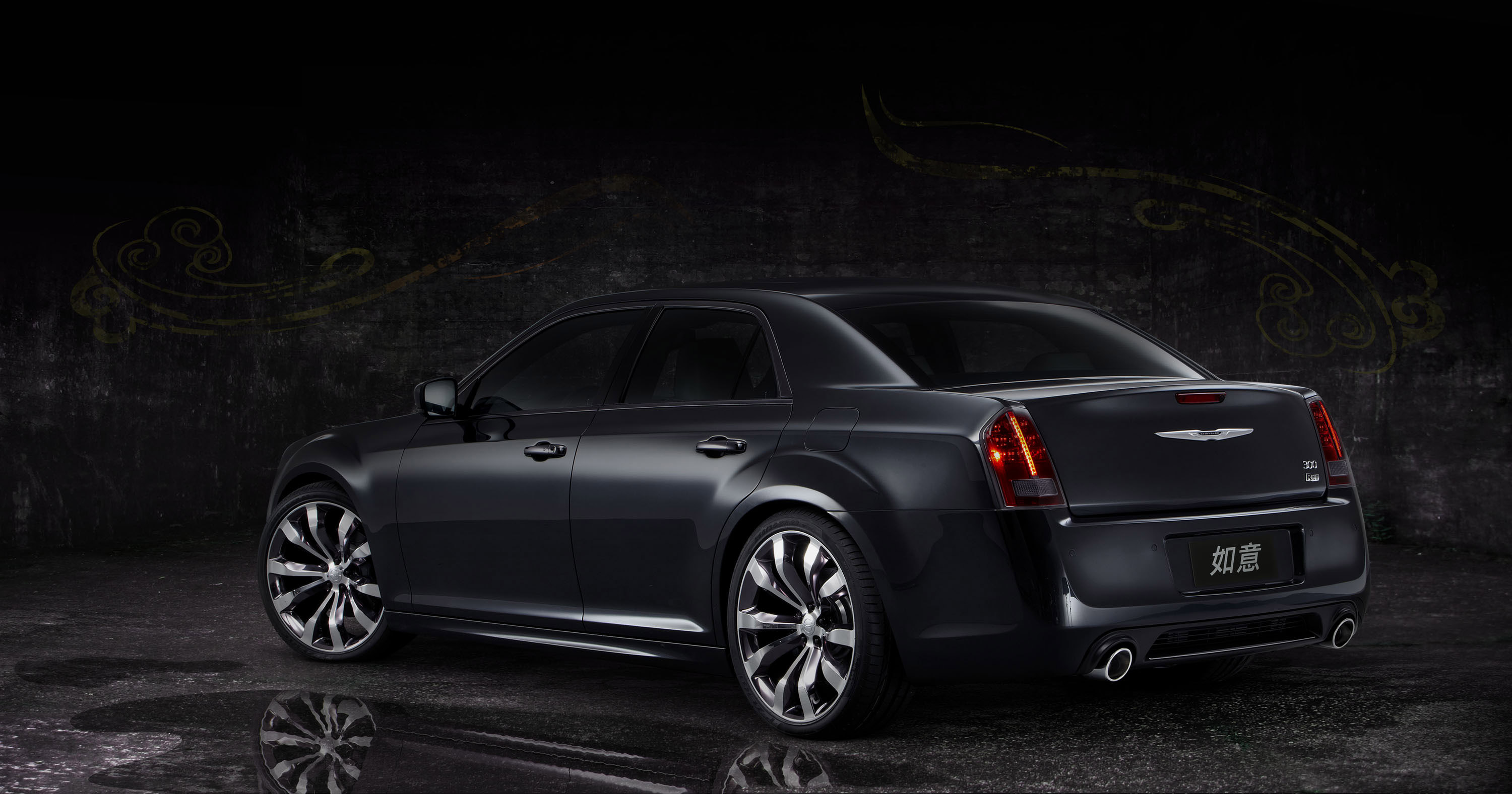 Chrysler 300 Ruyi Design Concept At 2012 Beijing