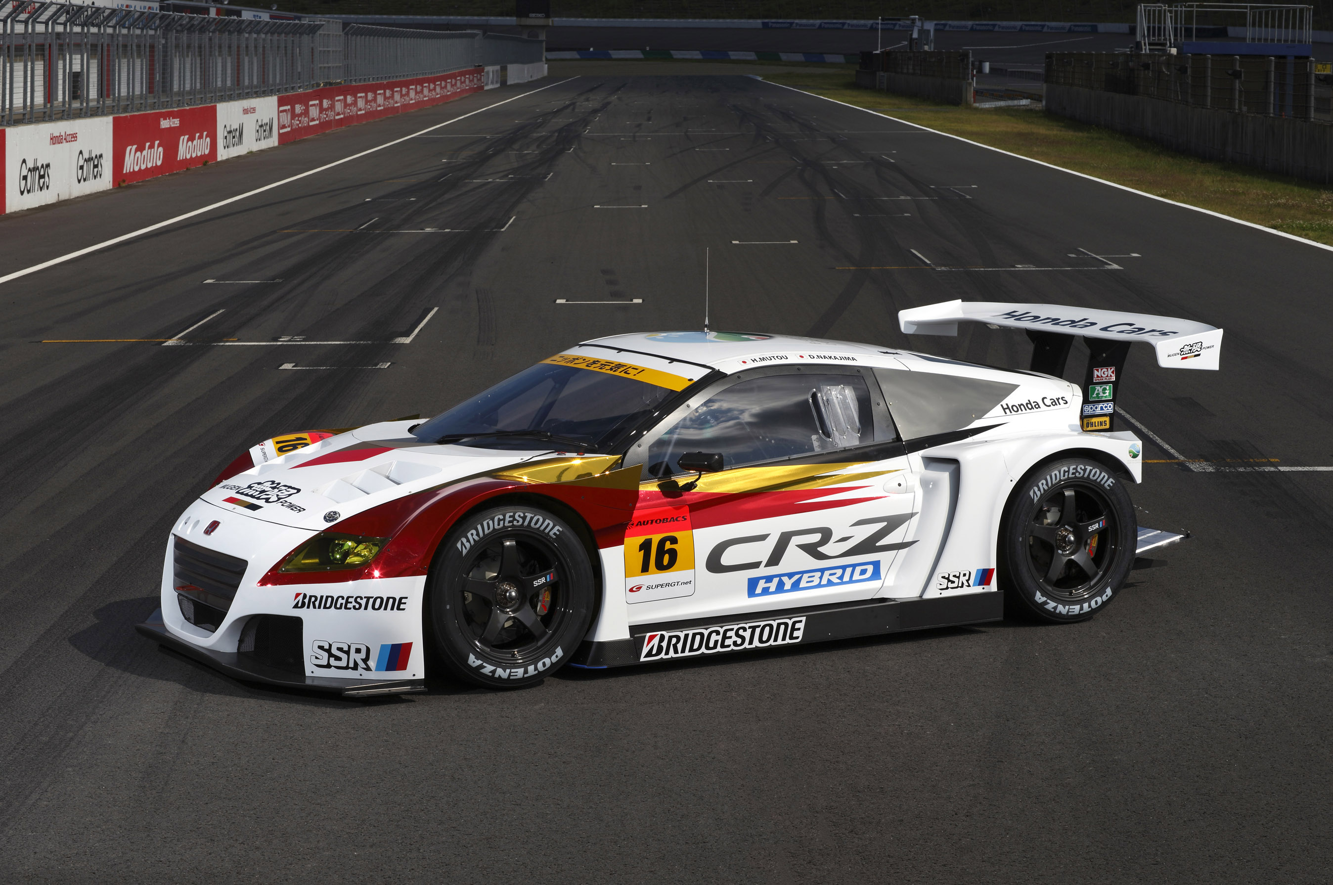 Honda has announced MUGEN CR-Z GT featuring racing hybrid system