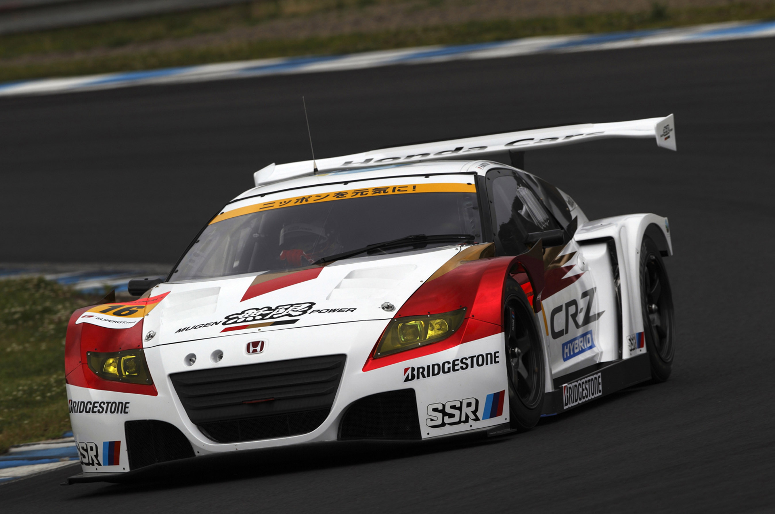 Mugen Honda Cr Z Gt Racing Car Picture 70816