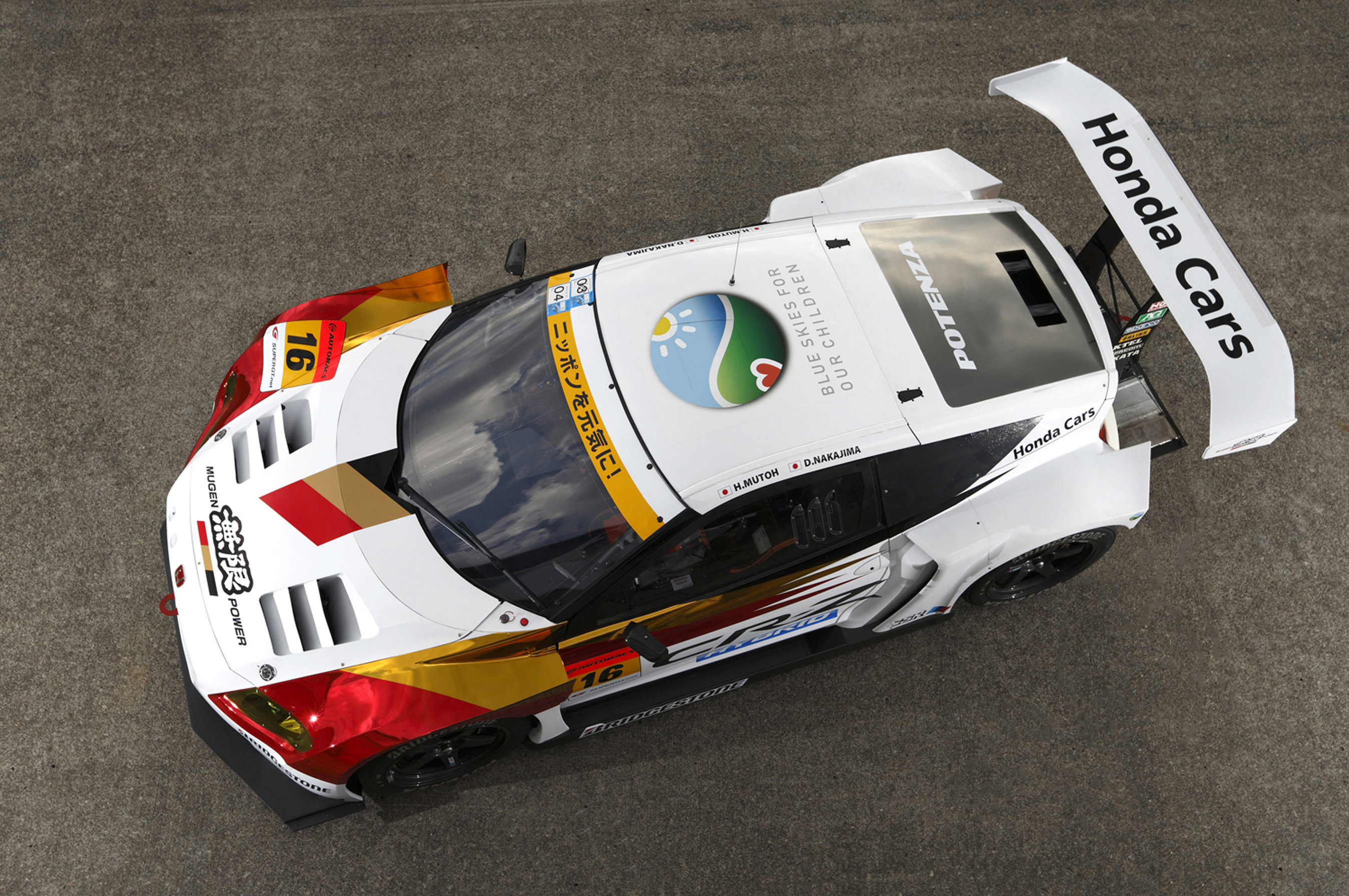 Mugen Honda Cr Z Gt Racing Car Picture 70820