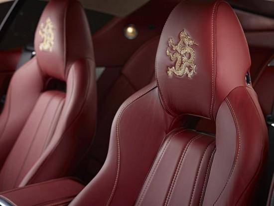 Aston Martin Dragon 88 Limited Edition