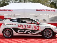 HPD Honda CR-Z Racer Hybrid, 5 of 8