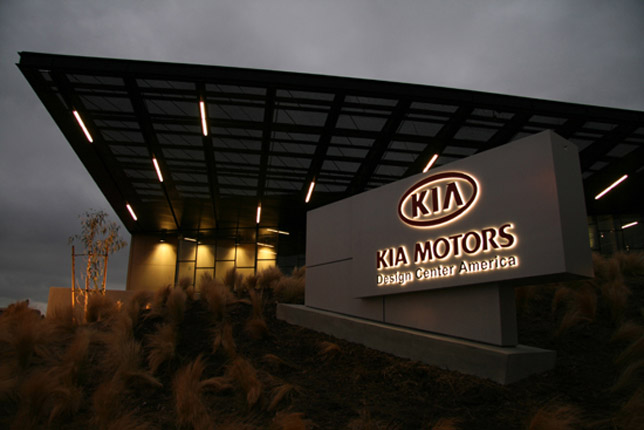 KIA night sign