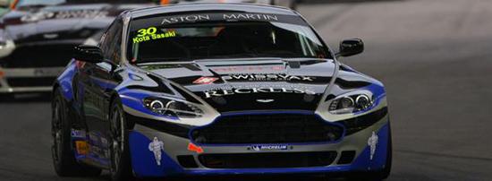 Aston Martin Asia Cup - Sasaki