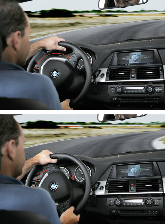 BMW Dynamic Performance Control