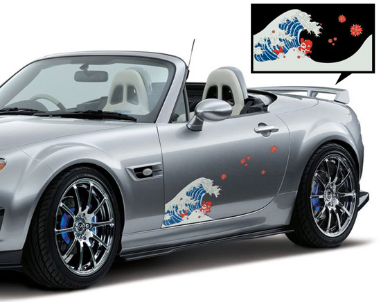 Cruzeink – Cool Car Art Brit Fashion hits the road This autumn it's dragons and flowers