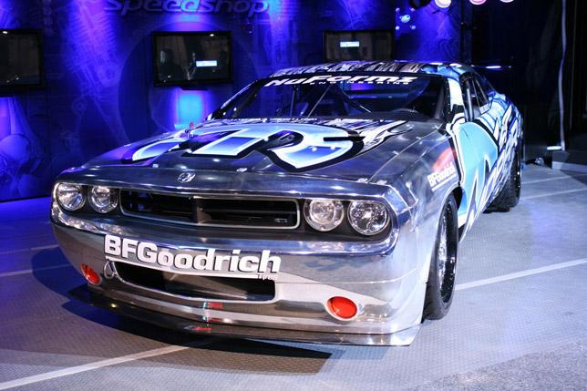2009 Mopar Drift Dodge Challenger