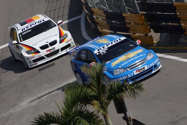 Macau Race of China - A. Menu