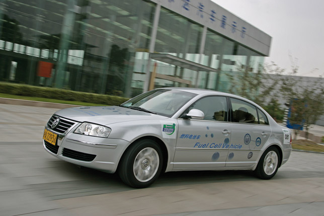Passat Lingyu with fuel cell