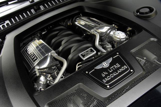 Bentley V8 Engine