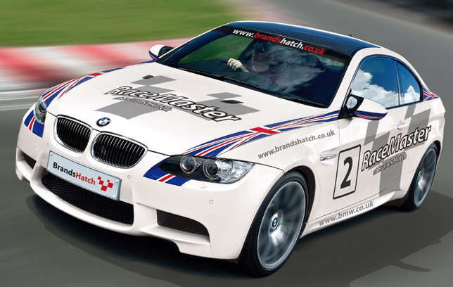 BMW and MotorSport Vision