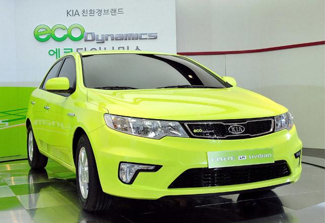 Kia unveils new hybrid Forte and Eco Dynamic brand on Korean mar