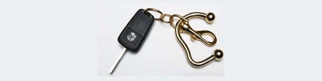 Key Fob - Vauxhall