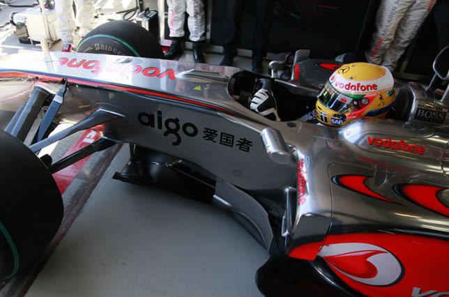 Lewis Hamilton, Vodafone McLaren Mercedes, third
