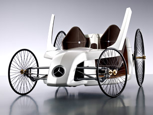 F-CELL Roadster - trainees build a car of the future