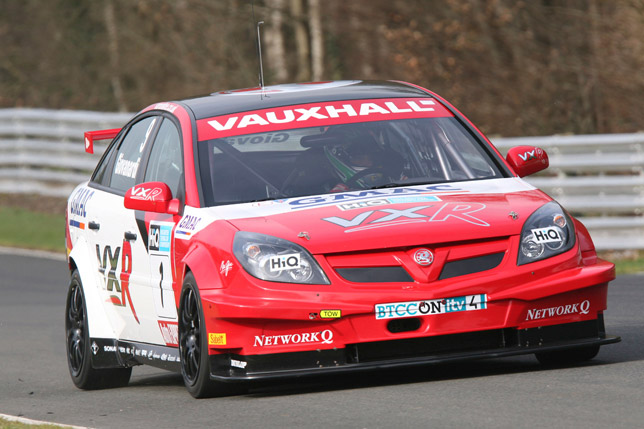 VX Racing unveils 2009 livery