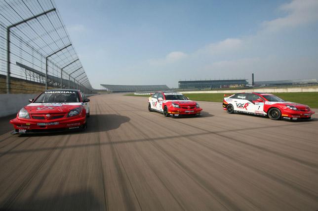 VX Racing