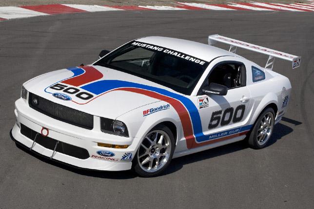 2008 Mustang FR500S