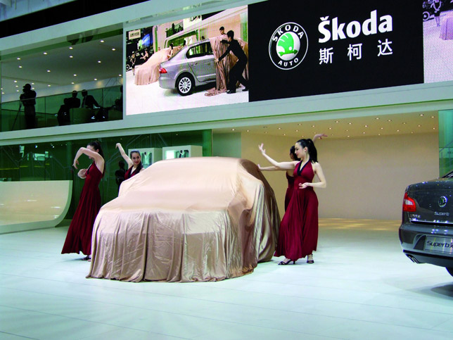 Skoda Auto At The Shanghai Motor Show