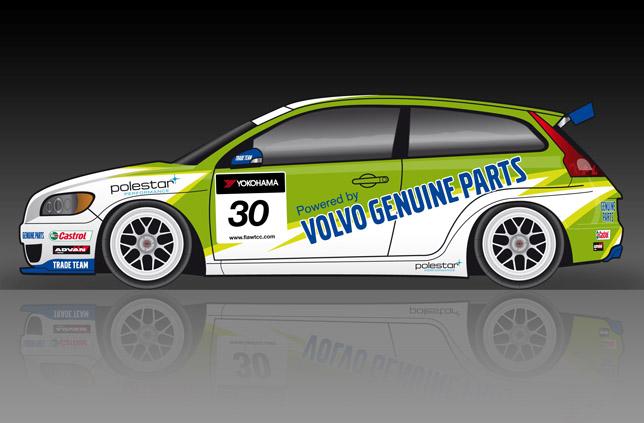 2009 Volvo C30 WTCC Car