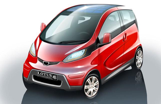 Lotus City Car Design Concept