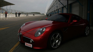 Autodelta presents the first tuned Alfa Romeo 8C Competizione