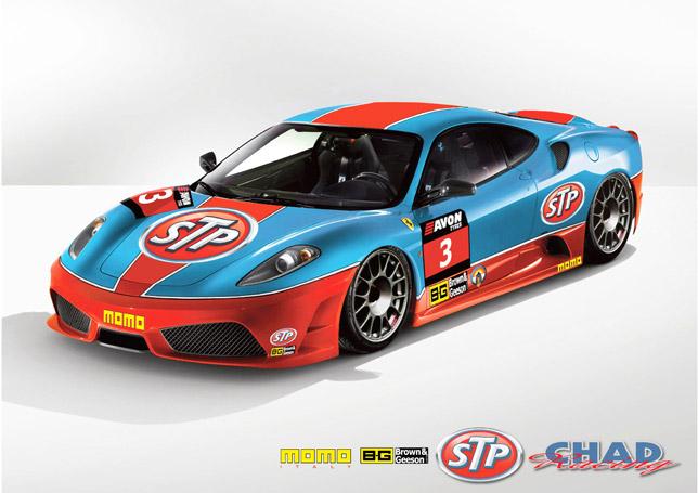STP Ferrari 430 Scuderia GT3