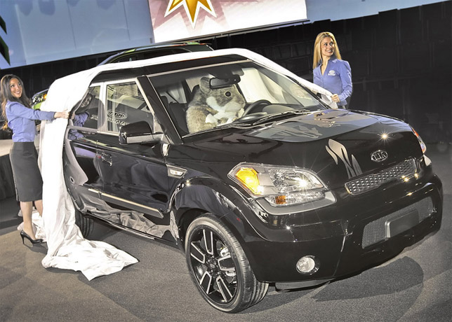 2010 Kia Shadow Dragon Soul special-edition