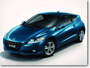 Honda announced the CR-Z hybrid coupe