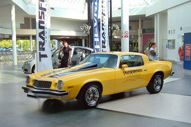 1976 Chevrolet Camaro Bumblebee