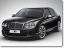 2010 Bentley Flying Spur Arabia - the most comfortable car in the world