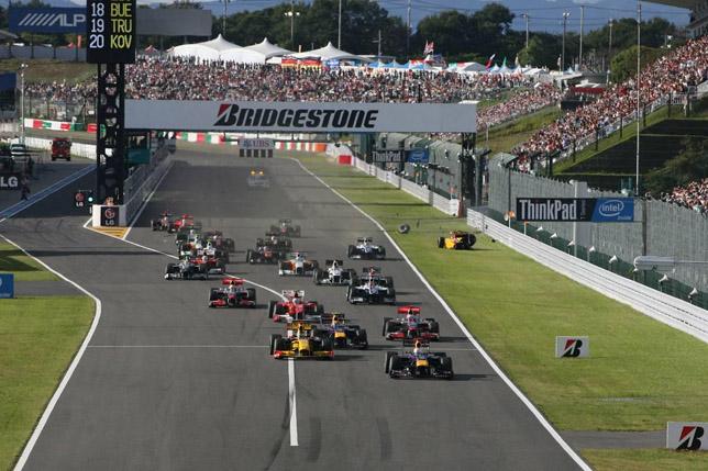 Japanese Grand Prix - Suzuka