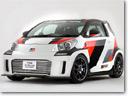 GRMN iQ Racing Concept