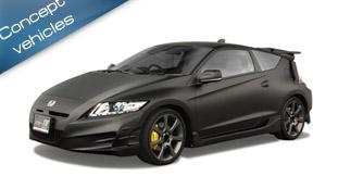 Honda TS-1X Concept