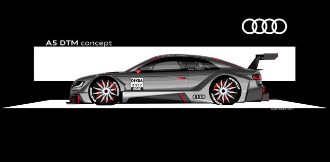 Audi A5 DTM Concept side
