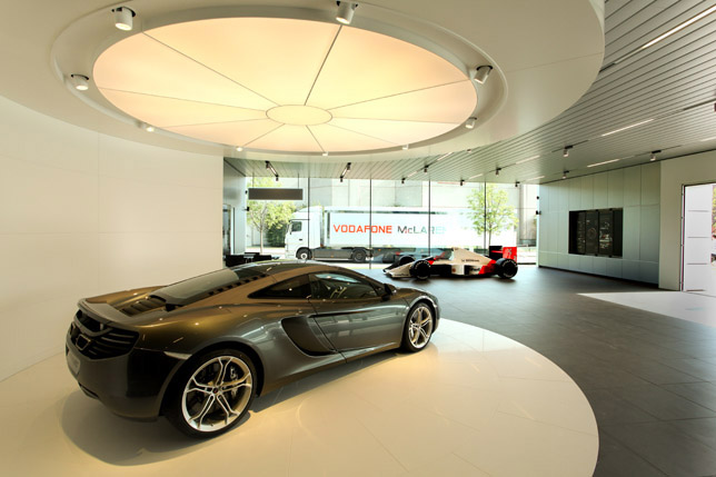 McLaren's First Showroom in Germany