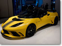 Lotus Evora GTE Limited Edition
