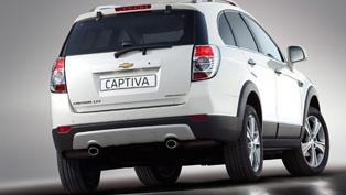 Chevrolet Captiva 2.2 VCDi LT 7-seat Price - £21 695