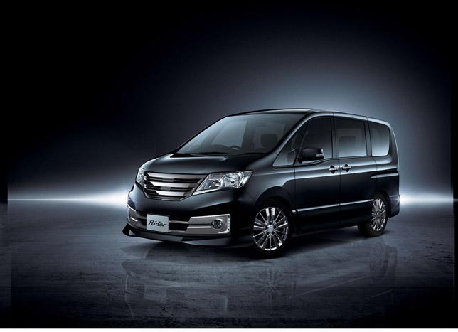 Nissan SERENA Rider Black Line