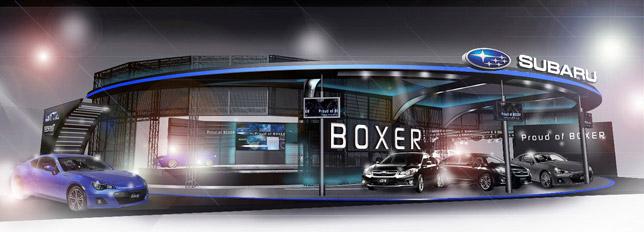 Subaru Booth