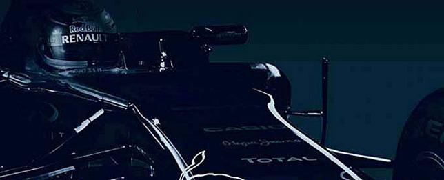 Red Bull Racing (2012)