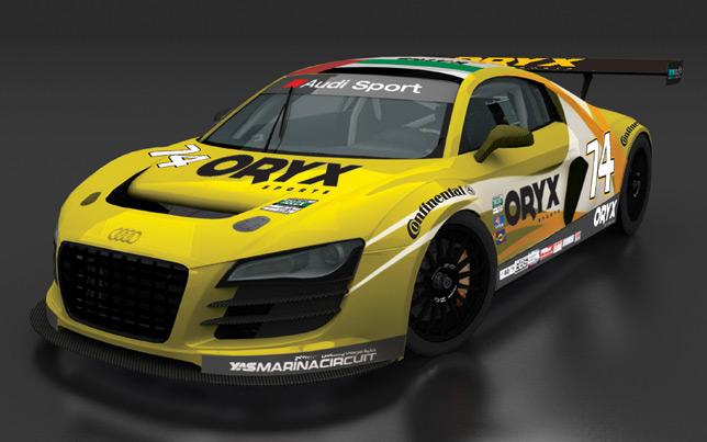 Audi R8 GRAND-AM (2012)