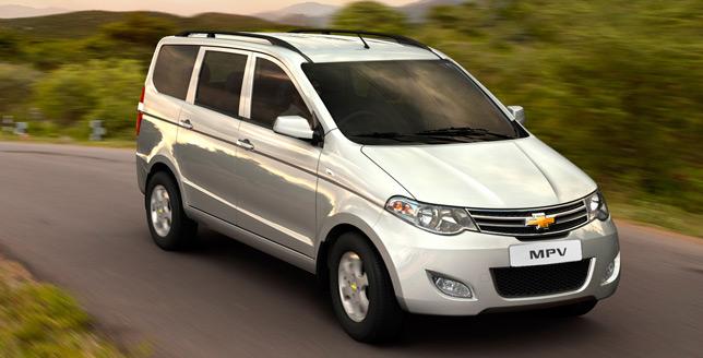 Chevrolet MPV Concept