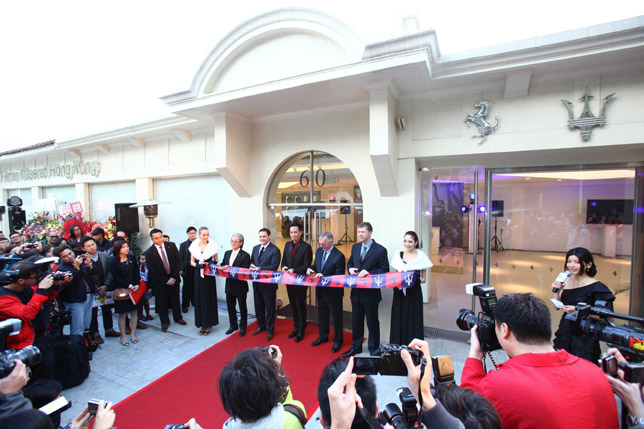 Ferrari Maserati New Showroom Opening in Hong Kong