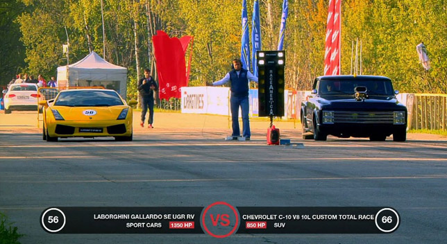 Gallardo UGR TT vs Chevrolet C10