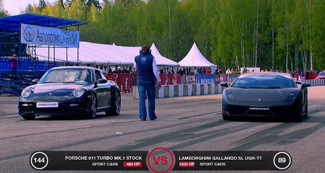 Lamborghini Gallardo UGR