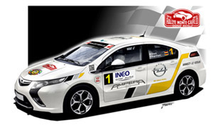 Opel Ampera to Debut at Rally Monte Carlo