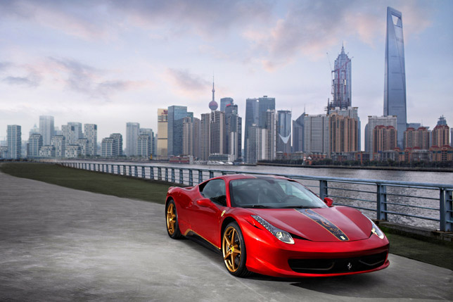 Ferarri 458 Italia China Special Edition