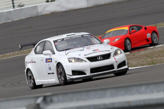 Lexus IS F Performance Sedan